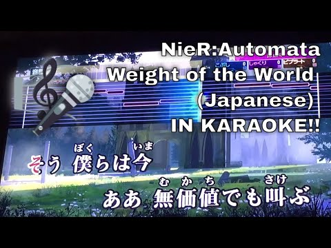 Karaoke - NieR:Automata - Weight of the World (Kowareta Sakai no Uta)