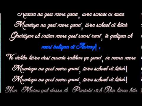 School Di Kitab Bohemia - Lyrics