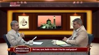 Risale-i Nur Müzakereleri - Su-i zan, ayet, hadis ve Risale-i Nur'da nasıl geçiyor?
