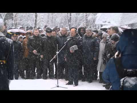 Похороны Олега Пешкова на Аллее Героев
