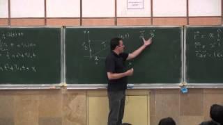 ویدئو آموزشی درس فیزیک 1 دانشگاه شریف