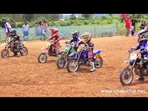 Mini Motocross racing motorbikes.