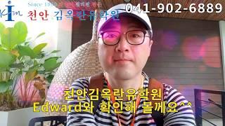 필리핀어학연수 세부 EV어학원 시설 후기-천안김옥란유학…