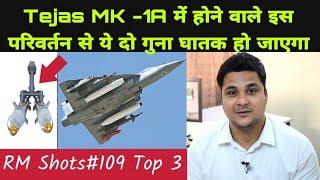 Tejas MK -1A Update, Japanese Amphibious Aircraft Deal,