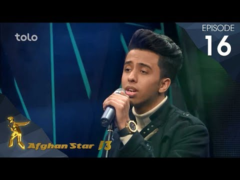 مرحلۀ ۸ بهترین - فصل سیزدهم ستاره افغان - قسمت ۱۶ / Top 8 - Afghan Star S13 - Episode 16