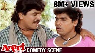 Anari Comedy Scenes | Johny Lever Hilarious Comedy Scene | Karishma Kapoor | Venkatesh