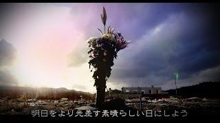 3.11 東日本大震災動画 ONE OK ROCK BE THE LIGHT ワンオク 津波 写真 追悼 感動 歌詞日本語字幕 thumbnail