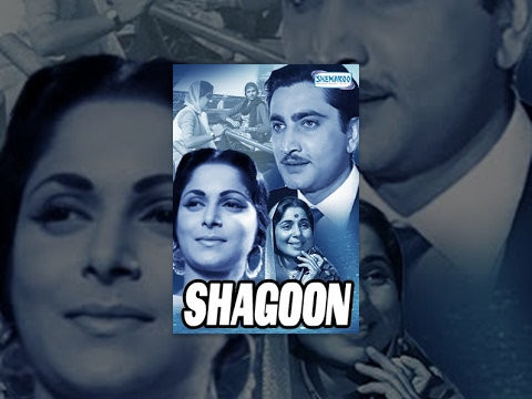 Shagoon - Hindi Full Movie - Kamaljeet, Waheeda Rehman - Hit Hindi Movie