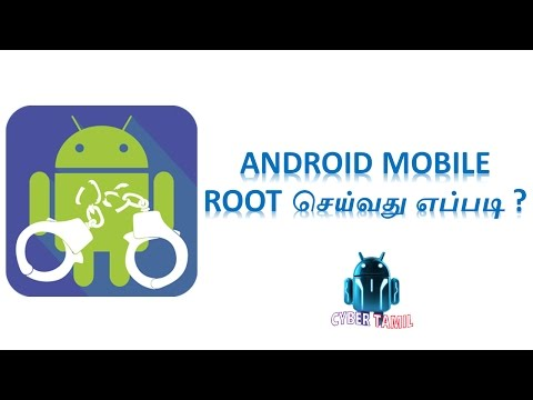 How to root android without PC | Cyber Tamil