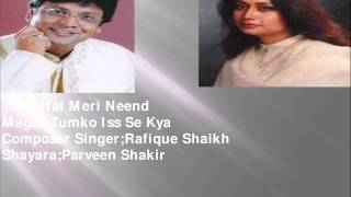 Tooti Hai Meri Neend Magar Tumko Iss Se Kya...A Ghazal By Rafique Shaikh....
