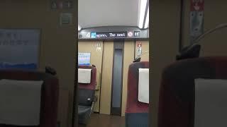 北陸新幹線 自動アナウンス