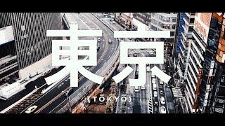 Daddy Yankee Japan - Tokyo