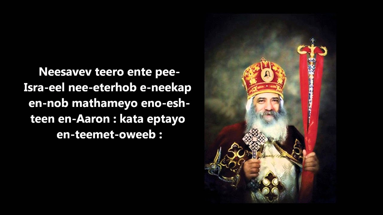 Nisavev tiro for the Pope (By Malak Rizkalla)