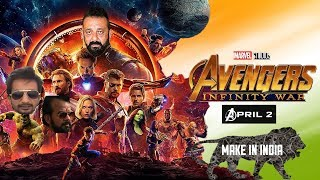 INFINITY WAR TRAILER BUT ITS MADE IN INDIA [MEME]