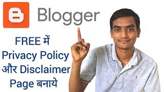 How To Create Free Privacy Policy And Disclaimer Page In Blogger | Blogger Me Page Kaise Banaye