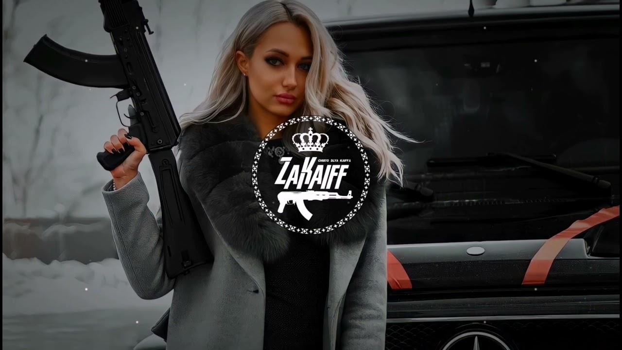 Рамс, TomSun - Координаты (2021) - YouTube