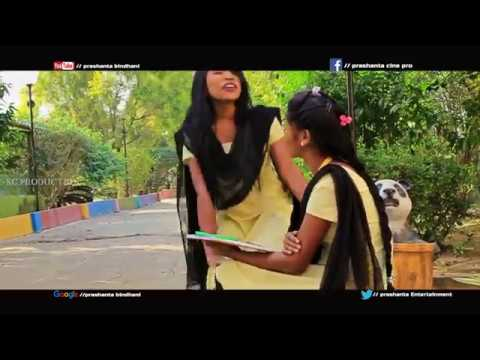 New Santali  Video Uniyah Dulal Re  Promo Video 2018