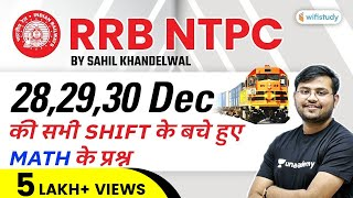 RRB NTPC Maths Questions Asked by Sahil Khandelwal (28, 29, 30 December 2020)