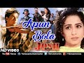 Apun Bola Tu Meri Laila- HD VIDEO | Shah Rukh Khan, Aishwarya Rai & Priya Gill | Josh | 90s Hit Song