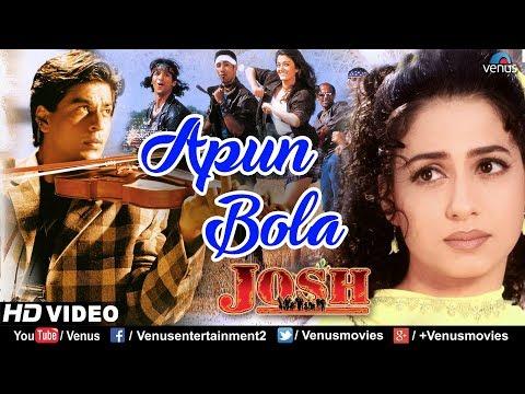 Apun Bola Tu Meri Laila- HD VIDEO   Shah Rukh Khan, Aishwarya Rai & Priya Gill   Josh   90s Hit Song