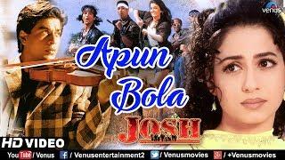 apun-bola-tu-meri-laila---shah-rukh-khan-aishwarya-rai-priya-gill-josh-90s-hit-song