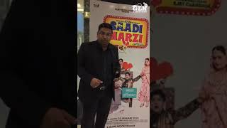 Dr DKC Best Wishes For Saadi Marzi | Now In Cinemas | Running House Full