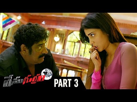 3 movie telugu full movie download