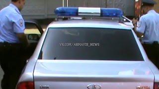 Погоня за нарушителем. Новокубанск - Армавир.