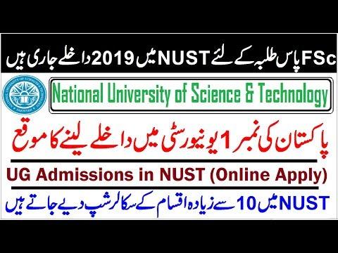 Nust Undergraduate Engineering Admissions 2018 Net – Fondos de Pantalla