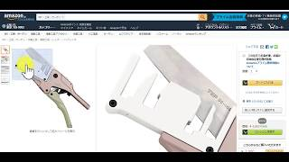Air conditioner slim duct cutter discount sale Amazon japan