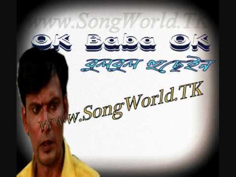 (BulBul Hussein) Ok Baba Ok - (www.MusicFunWap.Wapka.ME).mkv