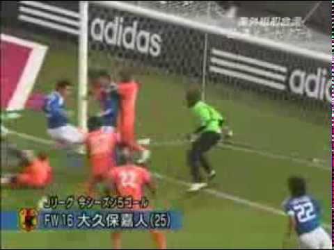 Japan 1 Ivory Coast 0 Kirin Cup 2008