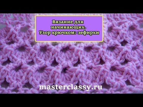Шарф СНУД крючком для начинающих Round Crochet Scarf  with subtitles