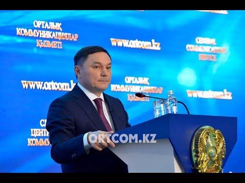 Об итогах социально-экономического развития Акмолинской области