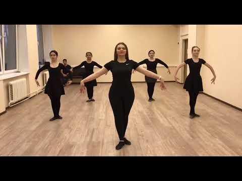 Пластика рук Видео урок Армянских танцев