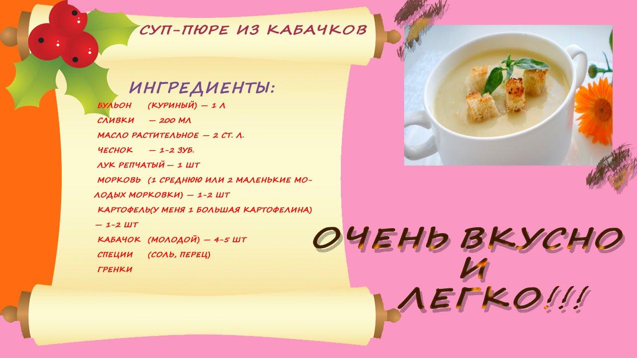 как готовить в пароварке пошаговое фото инструкция