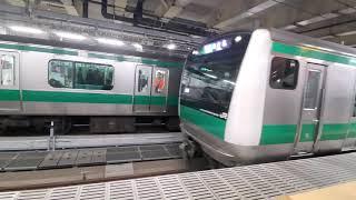 E233系のハエ125編成による海老名行きの発車シーンin新宿駅