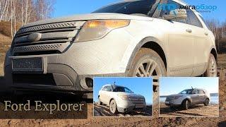 внедорожный обзор Ford Explorer