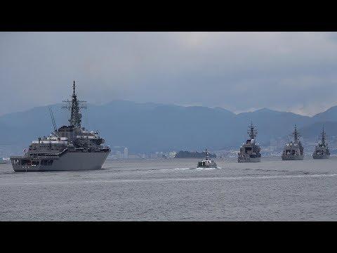 👀スゴイもの見させてもらいました2019海上自衛隊江田島第1術科学校・幹部候補生 「近海練習航海に出港💙‼」 ②
