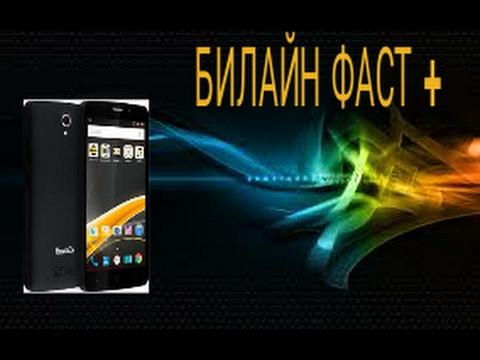 Интернет-магазин смартфонов — купить в Екатеринбурге цены