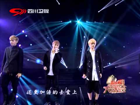 EXO M   Baby Don't Cry @ 130825 Sichuan TV China Big Love Concert