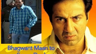 Bhagwant Mann to Sunny Deol |Full video 2017