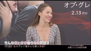 ムービープラスでも放送中!>2月13日(金)公開の映画「フィフティ・シ...