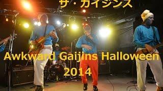 www.thegaijinsband.com http://gaijinmusic.jugem.jp 仙台で活動してい...