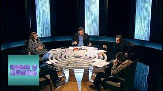 Гете. Фауст  Игра в бисер с Игорем Волгиным  Телеканал Культура