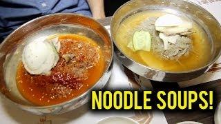 ASIAN NOODLE SOUPS 2
