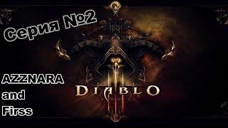 Diablo II LOD Серия №2 или старик в клетке