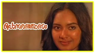 Repeat youtube video Ponnaranjanam movie | College Hostel | Innocent | Mala Aravindan | Mamukoya | Mahesh | Usha