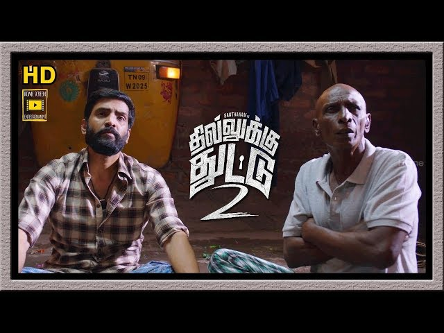 Dhilluku Dhuddu 2 Full Movie   Dhilluku Dhuddu 2 Full Comedy   Santhanam   Mottai Rajendran