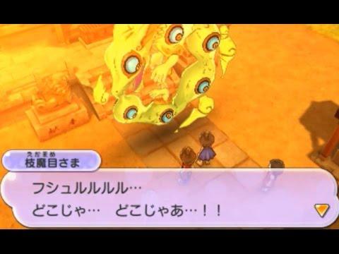 たのみごと:桜町 今昔物語 第二話 - 妖怪ウォッチ2 …